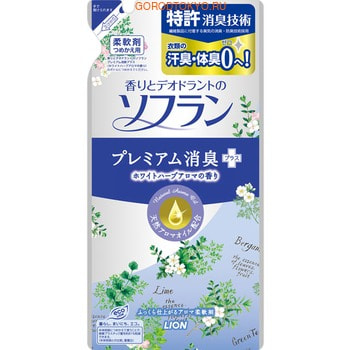 LION Кондиционер для белья SOFLAN, деодорирующий, натуральный аромат белых трав, сменный блок, 480 мл.