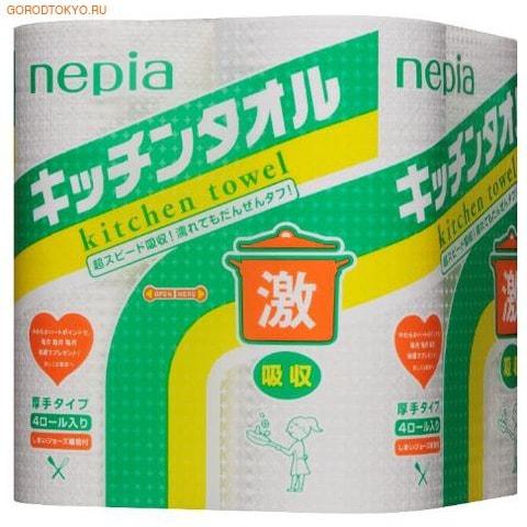 "NEPIA Кухонные полотенца, 4 рулона по 50 полотенец, ""Super Absorb Kitchen Towel Dobble""."