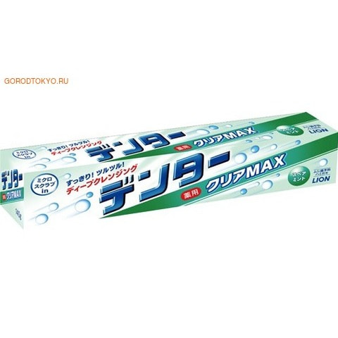 """LION """"Dentor Clear MAX"""" Зубная паста с микрогранулами для защиты от кариеса с ароматом мяты, 140 гр"""