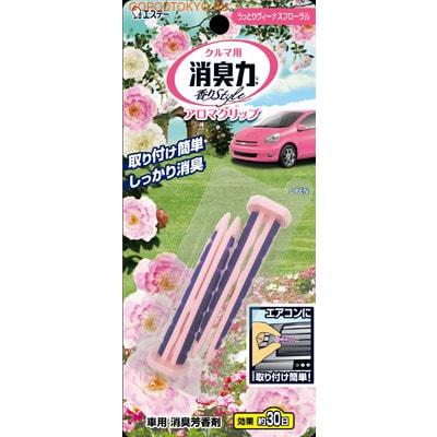 ST «Aroma style» Автомобильный дезодорант-ароматизатор для кондиционера с ароматом цветов, 2 шт.