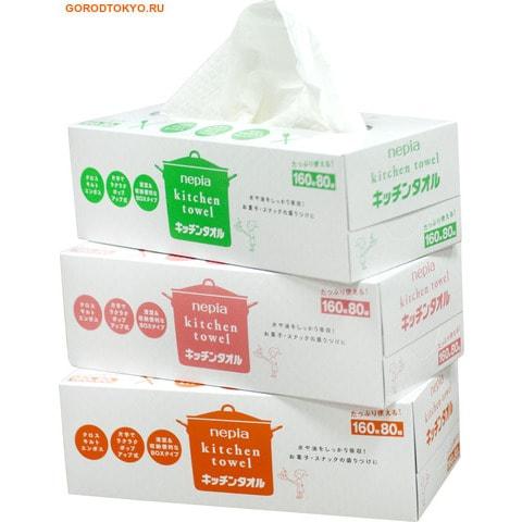 NEPIA Полотенца для кухни, бумажные, двухслойные, 3 пачки по 80 шт.Бумажные салфетки<br>Мягкие и плотные бумажные полотенца.  Изготовлены из натурального сырья ; древесной целлюлозы.  Не рвутся при намокании. Особое тиснение обеспечивает повышенную впитываемость.  Можно использовать для удаления воды с мяса, рыбы, овощей и фруктов, удаления масла с жареных продуктов, ухода за печками, вытяжками и т.п.   Состав: натуральная 100% целлюлоза.<br>