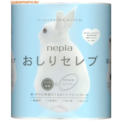 NEPIA Туалетная бумага двухслойная Nepia Seleb, 4 рулона по 35 метров.Туалетная бумага<br><br>