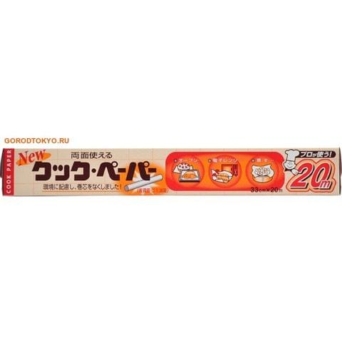 MITSUBISHI ALUMINIUM Пергаментная бумага для выпечки двусторонняя, 33 см. на 20 метров.