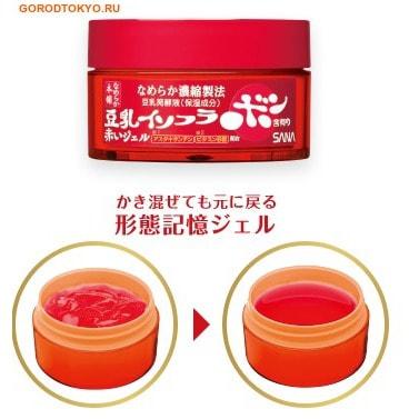 "SANA ""Lift up red gel"" Лифтинг - гель для лица с астаксантином, 50 гр."