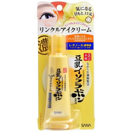 """Sana """"Superlift Essence"""" Эссенция с ретинолом и изофлавонами сои для ухода за областью вокруг глаз, губ и другими проблемными зонами (носогубные складки, сухие участки кожи), 25 мл. (фото)"""