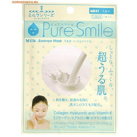 "SUN SMILE ""Pure Smile"" ""Milk Mask"" Молочная увлажняющая маска-салфетка для лица с эссенцией молока"