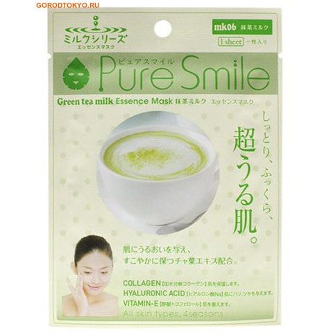 SUN SMILE Pure Smile Milk Mask Молочная обновляющая кожу маска-салфетка для лица с экстрактом зеленого чая. gold sliver shoes woman for 2016 new spring glitter bling pointed toe flats women shoes for summer size plus 35 40 xwd1841