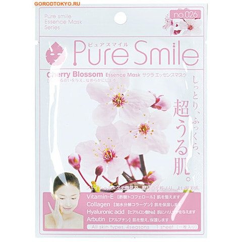 SUN SMILE Pure Smile Essence mask Разглаживающая маска для лица с эссенцией цветков сакуры. king double krn a5t 5 zirconia ceramic utility knife w sheath red white