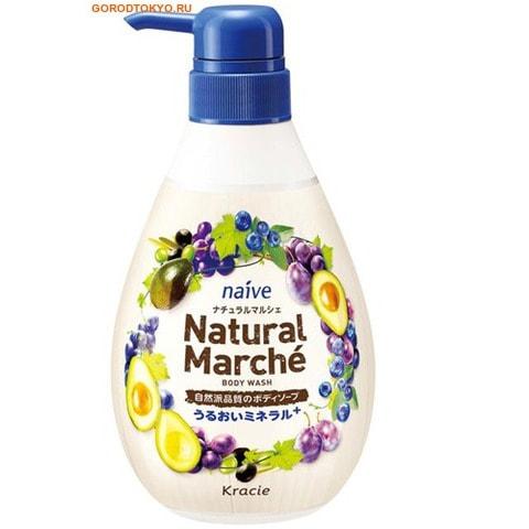KRACIE Мыло жидкое для тела питательное «Natural Marche – фиолетовое удовольствие», 480 мл.