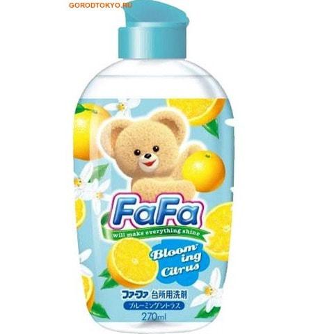 NISSAN Средство для мытья посуды с ароматом цитрусовых «FaFa Series», 270 мл.