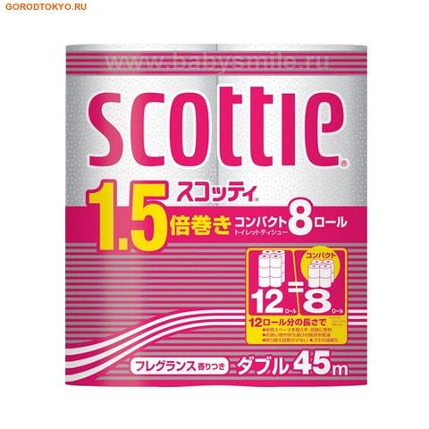 Crecia Туалетная бумага «Scottie 1.5», двухслойная, 8 х 45 м.