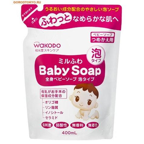 WAKODO Жидкое пенящееся мыло для детей «MiluFuwa», мягкая упаковка, 400 мл.