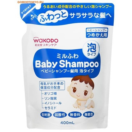 WAKODO Шампунь для детей «MiluFuwa», мягкая упаковка, 400 мл.ДЕТСКИЕ ШАМПУНИ<br>Шампунь бережно очищает волосы ребенка, одновременно увлажняя кожу головы ребенка.  Мягкая моющая основа состоит из компонентов аминокислотного происхождения, которые оказывают увлажняющее и успокаивающее действие, не вызывая у малыша чувство сухости кожи головы.  Натуральные компоненты, входящие в состав мыла - керамиды, фосфолипиды, олигосахариды и инозитол, повышают естественные защитные функции кожи.  Шампунь хорошо пенится.  Подходит для ежедневного ухода за волосами и кожей головы малыша с первых дней жизни.  Нейтральный показатель pH.  Без добавок, красителей и отдушек.  Не содержит спирта, ПАВ, минеральных масел.    Способ применения: держа крышку флакона, поверните колпачок с носиком против часовой стрелки так, чтобы колпачок поднялся вверх.  Несколько раз с силой нажмите на колпачок, чтобы из флакона выделилось содержимое, выдавите небольшое количество средства на ладонь, вспеньте с помощью тёплой воды, плавными движениями нанесите на влажную кожу ребёнка, хорошо смойте.    Состав: вода, кокоамфоацетат Na, BG, хлорид натрия, аланин Na, глутаминовая кислота К, раффиноза, гидрогенизированный лецитин, инозитол, керамиды, бетаин, полисахариды, глицирризиновая кислота 2K, токоферол, бегениловый, поликвартениум, стеароил молочная кислота Na, полиглицерил -10, этидронат, этилгексил глицерин, феноксиэтанол.<br>