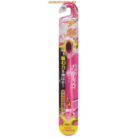 Dentalpro Детская зубная щётка с щетинками с капсулами серебра, средней жёсткости, для девочек.