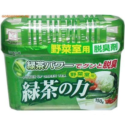 KOKUBO Deodorant Power of Green Tea Дезодорант-поглотитель неприятных запахов для овощного отделения холодильника с экстрактом зелёного чая, 150 гр.Поглотители запахов для холодильника<br>Поглощает неприятные запахи, даже очень резкие и стойкие. Способствует долгому сохранению свежести и вкусовых качеств продуктов в холодильнике.  Содержит экстракт зеленого чая, известный своим бактерицидным и антиоксидантным действием.  Продолжительность действия до 2 месяцев. <br> Способ применения:   <br><br>Уберите верхнюю упаковку по линии отрыва.<br>Снимите крышку и уберите защитную пленку из фольги. <br>Бывает, что остается прозрачная пленка, её нужно тоже убрать.<br>Плотно закройте крышку и поставьте в устойчивом положении в лоток с яйцами. <br><br> Как только эффект начнет пропадать, смените средство.  Состав: очищенная вода, гелевый наполнитель, натуральный дезодорант, экстракт зеленого чая.<br>