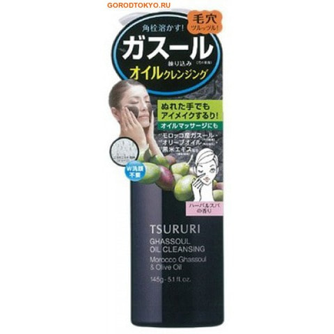 """B&C Laboratories """"Tsururi Ghassoul Oil Cleansing"""" Очищающее масло для лица с вулканической глиной, 145 мл."""
