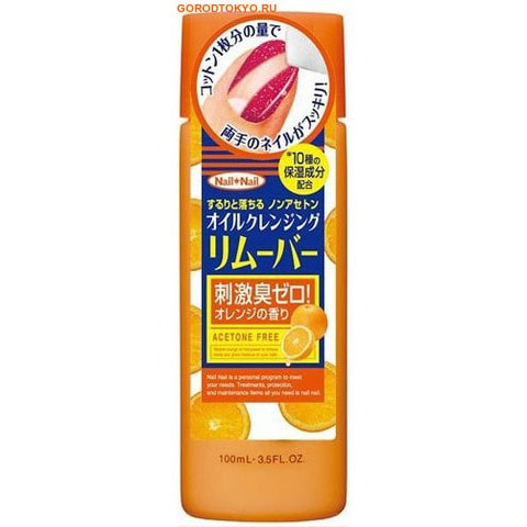 """Фото B&C Laboratories """"Nail Oil Remover"""" Жидкость для снятия лака с апельсиновым маслом, без ацетона, 100 мл.. Купить с доставкой"""