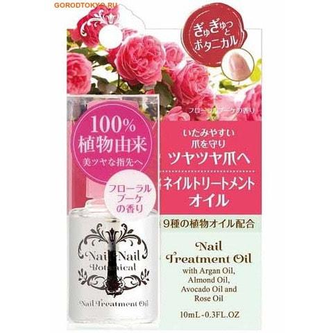 "B&C Laboratories ""Nail Treatment Oil"" Масло для ухода за ногтями, 10 мл."