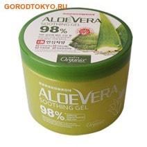 """WHITE COSPHARM """"Organia Aloe Vera Soothing Gel"""" 98% Универсальный увлажняющий гель с Алоэ Вера Смягчающий и Успокаивающий, 98% Алоэ (супер концентрат) + Витамин В5, 500 гр."""