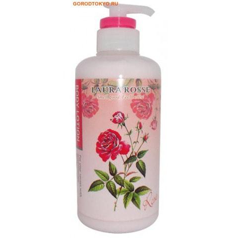 """Фото LAURA ROSSE Лосьон-молочко для тела """"Ароматерапия - Роза"""", 500 мл.. Купить с доставкой"""