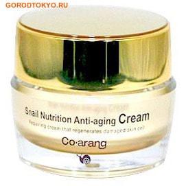 """CO ARANG """"Snail Nutrition Anti-aging eye cream"""" Антивозрастной крем для кожи вокруг глаз с экстрактом слизи улитки, 30 гр."""