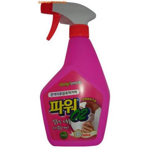 """KMPC """"Orange Power Clothing Stain Remover"""" Жидкое средство для удаления пятен с одежды, c апельсиновым маслом, 600 мл."""