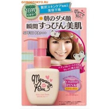 "SANA ""Skin care base SPF 30PA+++"" Основа под макияж (увлажняющая и матирующая), тон 01 ""розовый"", 60 мл."