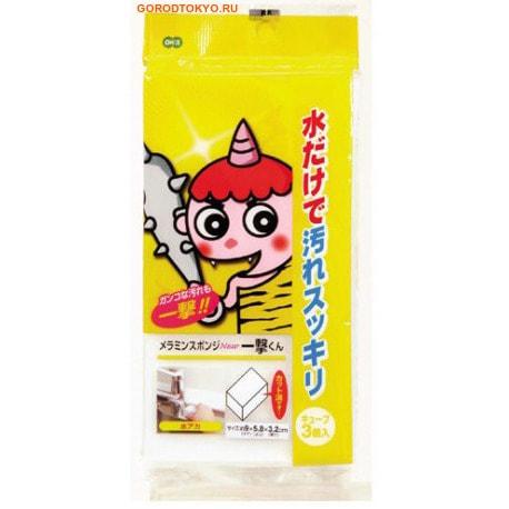 Ohe Corporation Melamine Sponge Меламиновая губка, 3 шт., 9x5,8x3,2 см.Губки для мытья посуды<br>Меламиновая губка может использоваться для очистки поверхностей от следов отпечатков пальцев, жира.  Удаляет разводы и загрязнения с поверхности холодильников, микроволновых печей, раковин, металлических ванн, кухонной утвари.  Применяется также для очистки дверей, ручек и другой мебели.  В составе губки - меламин-пенопласт с микроструктурой, которая тоньше человеческого волоса в 10 тысяч раз, поэтому для очистки следов от рук и разводов достаточно только легко потереть поверхность, словно работаете ластиком.  При использовании губки необходима только вода.    Способ применения:  смочив губку, слегка сожмите ее так, чтобы выступила вода.  Легко потрите загрязненное место, затем протрите сухой тряпкой или хорошо промойте водой.  Губка при использовании понемногу стирается.    Состав: меламиновая пена.<br>