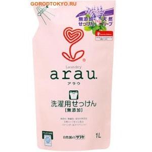 SARAYA Стиральное жидкое мыло для детей и мам, сменная упаковка, 1 л.