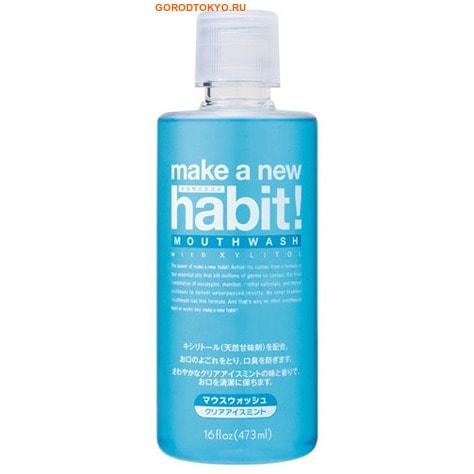 NISSAN «NS FaFa Make a new Habit» Средство для полоскания рта со вкусом мяты, 473 мл.