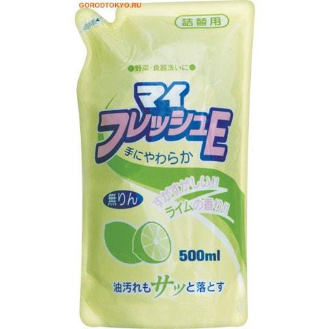 """Фото ROCKET SOAP Жидкость для мытья посуды """"Fresh - свежий лайм"""", сменная упаковка, 500 мл.. Купить с доставкой"""