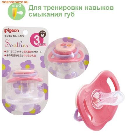 PIGEON-ЯПОНИЯ Пустышка силиконовая «Цветочек» от 3-х мес. Step 2.