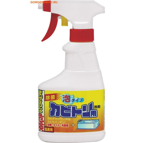ROCKET SOAP Пенящееся средство против плесени
