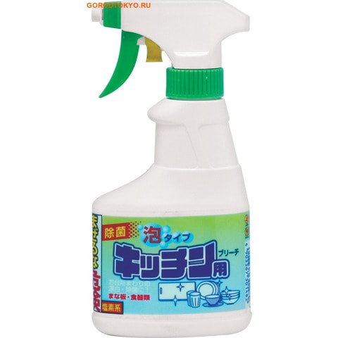 ROCKET SOAP Хлорный отбеливатель для кухни пенящийся
