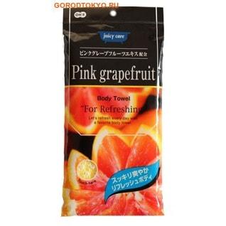 """Ohe Corporation """"Juicy Care"""" - Массажная мочалка """"Розовый грейпфрут"""" с витамином С, 20х90 см."""
