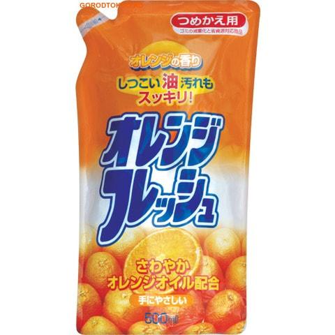 """Фото ROCKET SOAP Жидкость для мытья посуды """"Fresh - свежесть апельсина"""", сменная упаковка, 500 мл.. Купить с доставкой"""