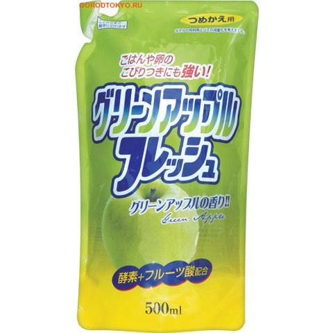 ROCKET SOAP Жидкость для мытья посуды Fresh - свежесть яблока, сменная упаковка, 500 мл.Для мытья посуды<br>Средство с приятным яблочным ароматом отлично растворяет жир и удаляет загрязнения с посуды и кухонной утвари. Благодаря натуральным компонентам в составе жидкость подходит для мытья фруктов и овощей. Не причиняет вред коже рук.<br>
