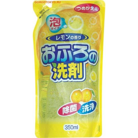 ROCKET SOAP Пенящееся чистящее средство для ванны