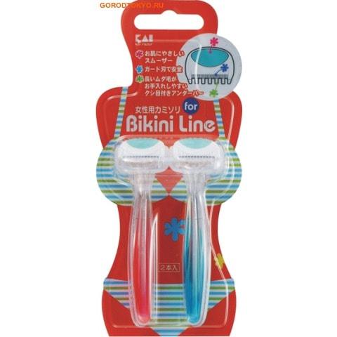 """MANDOM Бритва безопасная для зоны бикини одноразовая """"Bikini Line - 1 лезвие"""", 2 шт. в упаковке. от GorodTokyo"""