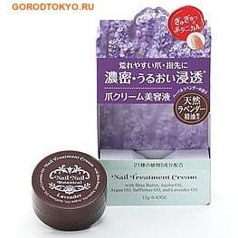 """B&C Laboratories """"NAIL TREATMENT"""" Питательный крем для ногтей (с ароматом лаванды), 12 гр."""