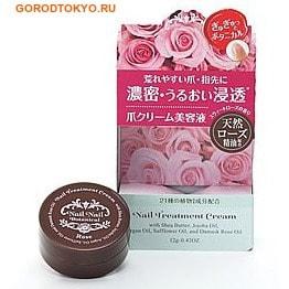 """B&C Laboratories """"NAIL TREATMENT"""" Питательный крем для ногтей (с ароматом розы), 12 гр."""