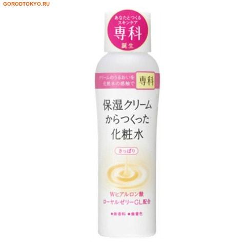 SHISEIDO «Cream-Lotion» Освежающий крем-лосьон для лица, 200 мл.