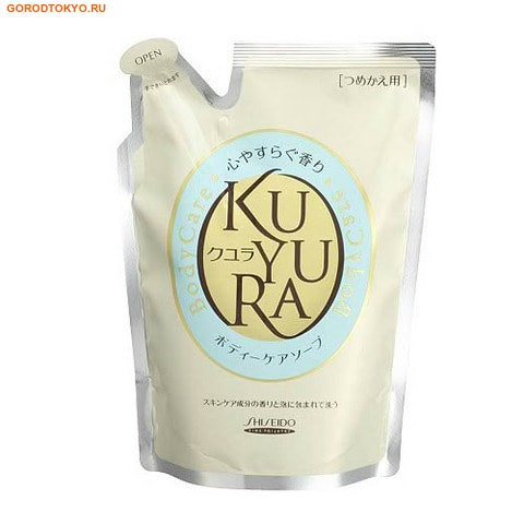 SHISEIDO «Kuyura» Увлажняющее жидкое крем-мыло для тела с ароматом трав, запасной блок 400 мл.Гели для душа, жидкое крем-мыло<br>Уход за вашим телом при помощи необыкновенно обильной пены с ненавязчивым, расслабляющим ароматом трав.  Увлажняющее крем-мыло предотвращает сухость кожи, поддерживая её в увлажнённом и здоровом состоянии, а также делает кожу мягкой при продолжительном использовании. Превосходно удаляет ненужную ороговевшую кожу и смывает загрязнения, но при этому не лишает кожу необходимой влаги. Моющая основа данного крем-мыла - натуральные аминокислоты, сохраняющие кожу свежей и молодой.  Способ применения: нанести небольшое количество крема на влажную губку или сразу на влажное тело, помассировать и смыть.  Состав: вода, PG, лауриновая кислота, пальмитиновая кислота, миристиновая кислота, гидроксид K, дистеарат этиленгликоля, Лауретсульфат натрия, Na лауроамфоацетат, олеиновую кислоту, поликватерний -39, -7 поликватерний кокоил метил таурином Na, Na полиаспарагиновая кислота, соевое масло, кокамидмоноэтаноламид, стеариновая кислота, гидроксипропилметилцеллюлоза, EDTA-2Na, лимонная кислота, токоферол, BHT, феноксиэтанол, метилпарабен, пропилпарабен, ароматизатор.<br>