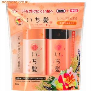 """KRACIE """"Ichikami"""" Набор: Шампунь интенсивно увлажняющий для поврежденных волос с маслом абрикоса, 40 мл + Бальзам-ополаскиватель интенсивно увлажняющий для поврежденных волос с маслом абрикоса, 40 мл."""