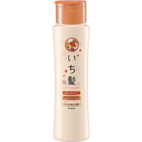 """KRACIE """"Ichikami"""" Шампунь интенсивно увлажняющий для поврежденных волос с маслом абрикоса, 200 мл."""