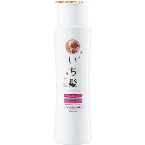 KRACIE «Ichikami» - Разглаживающий шампунь для поврежденных волос с ароматом горной сакуры, 200 мл.