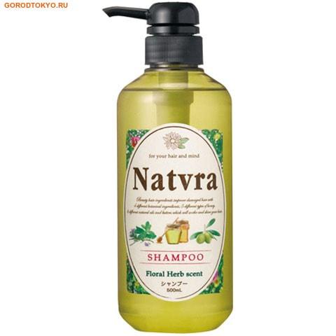 """SPR JAPAN Шампунь натуральный """"NATVRA"""" на основе 6-ти компонентов мёда, масел и трав, 500 мл."""
