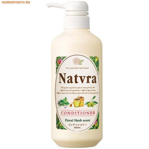"""SPR JAPAN Кондиционер натуральный """"NATVRA"""" на основе 6-ти компонентов мёда, масел и трав, 500 мл."""