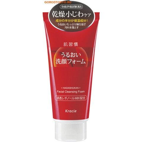 """KRACIE """"Hadashukan"""" Пенка для умывания увлажняющая, от мелких морщин, с ретинолом EX, экстрактом альпинии и гиалуроновой кислотой, 110 гр."""