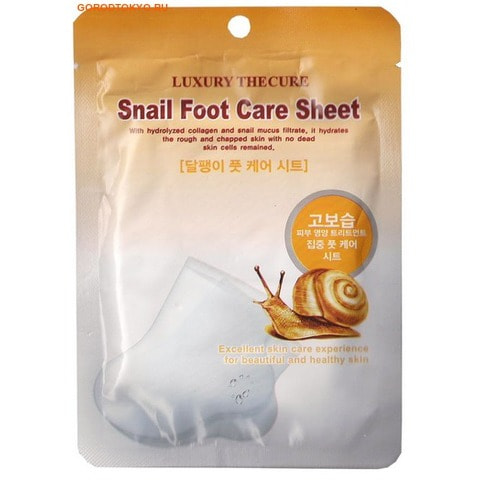 "LS Cosmetic ""Luxury The Cure Snall Hand Care Sheet"" Маска-носочки для ног с Улиткой, 1 пара."